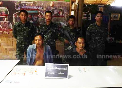ทหารดอยวาวีจับ5ผู้ต้องหาคดียาบ้า-เฮโรอีน