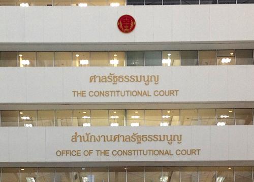 ศาลรัฐธรรมนูญถกสถานภาพนายกฯ-จรัญยันไม่กดดัน