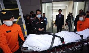 เกาหลีใต้ยอมรับ ส่งศพเหยื่อเซวอลผิด 3 ครอบครัว