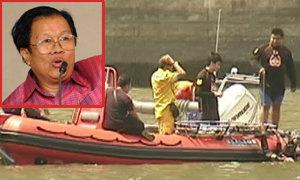 ญาติยืนยันศพ ปาน พึ่งสุจริต โผล่ท่าเรือพระประแดง