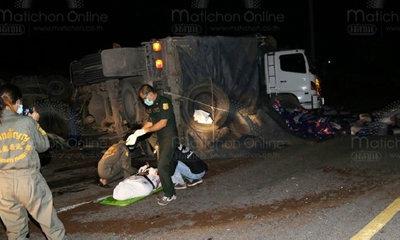 สุดเศร้า พลเมืองดีลงไปช่วยรถเกิดอุบัติเหตุ โดนชนซ้ำดับคาที่