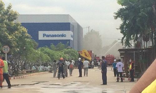 ไฟไหม้โรงงานพานาโซนิคที่ขอนแก่น