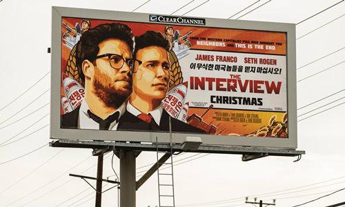 โอบามา เสียหน้า! งดฉายหนังดัง เซ่นอำนาจเกาหลีเหนือ