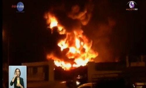 เหตุไฟไหม้โกดังยางรถยนต์ นิคมเหมราช คาดเสียหาย 2 พันล้าน