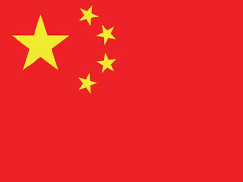 จีนจัดพิธีสวนสนาม-เชิญผู้นำฯรำลึกสงครามโลกครั้ง2