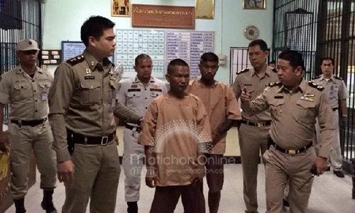 ศาลอาญาตัดสินจำคุก 5 เดือน 2 มือปาระเบิดศาล ฐานละเมิดอำนาจศาล ไม่รอลงอาญา