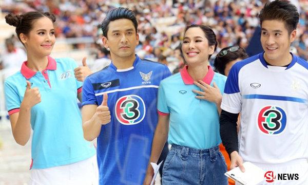 เก็บตกขอบสนาม! งานฟุตบอลช่อง 3 ความสุขบุกโลก