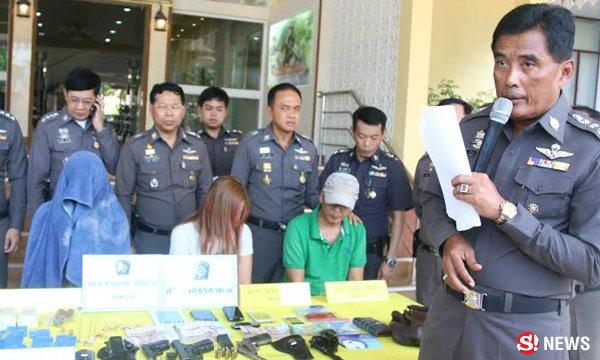 ผบช.ภ.1 โชว์จับ ดาบตำรวจดีเด่น ยักยอกยาบ้าขายเอง