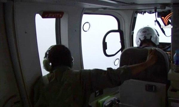 เรือขนส่งสินค้าล่ม จ.ภูเก็ต จนท.เร่งค้นหาลูกเรือ 6 คน
