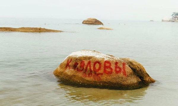 ชาวเน็ตด่ากระหน่ำ! นทท.พ่นสีเขียนจารึกไว้โขดหินเกาะสมุย