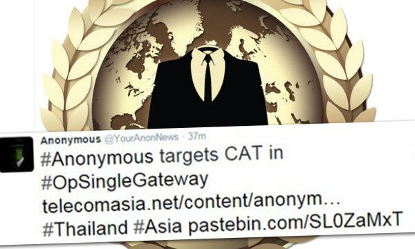 """Anonymous"" กลุ่มแฮกเกอร์ดังออกแถลงการณ์ ร่วมต่อต้าน Single Gateway"