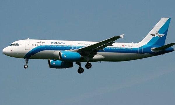 เครื่องบินรัสเซีย พร้อมผู้โดยสาร 200 คน หายไปจากจอเรดาร์