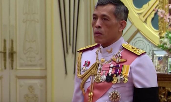 ชมย้อนหลัง พระราชพิธีกราบบังคมทูลอัญเชิญ สมเด็จพระบรมฯ ขึ้นทรงราชย์เป็นพระมหากษัตริย์ รัชกาลที่ 10