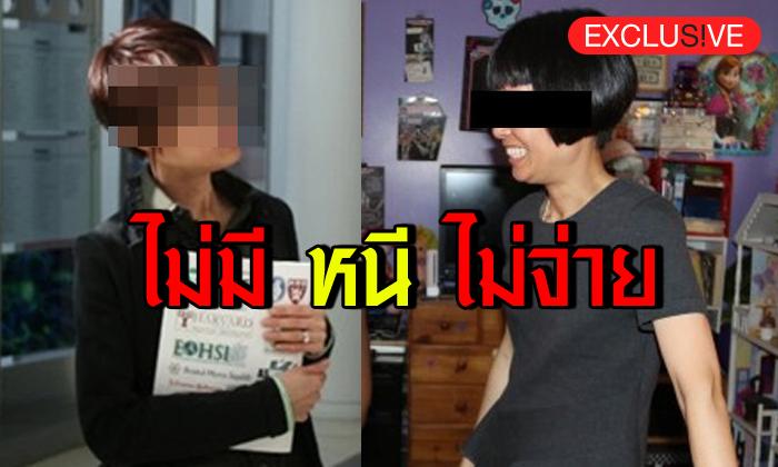 ภาพข่าว ทันตกรรม,  ประเทศไทย,  ไม่มีเงิน