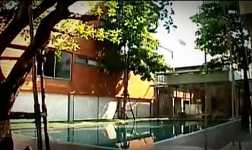 บ้านบัวชมพู ฟอร์ด