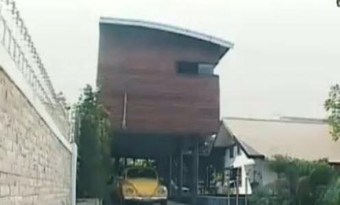 บ้านท็อป ดารณีนุช