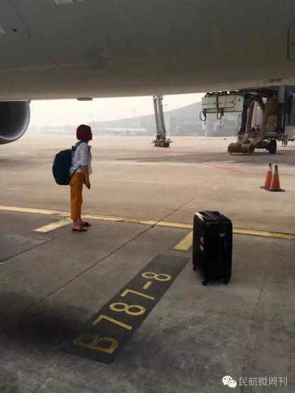 ตกเครื่องบิน