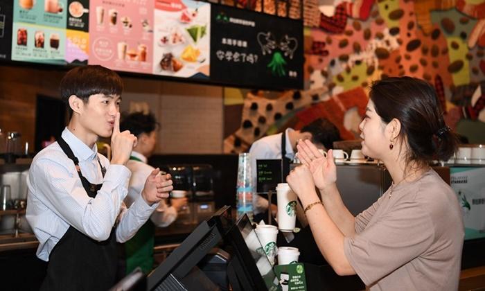 ร้านกาแฟชื่อดังในจีน เปิดตัว