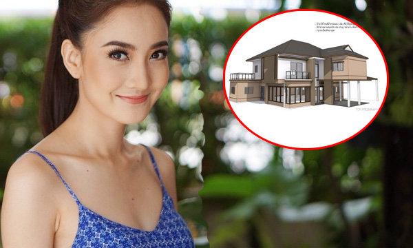 สถาปนิกสาว แต้ว ณฐพร ออกแบบบ้านให้ครอบครัว