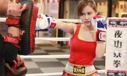 เห็นแล้วอยากไปเรียนมวยไทย!