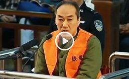 จำคุกอดีตประธานสมาคมฟุตบอลจีน 10 ปีครึ่งข้อหารับสินบน