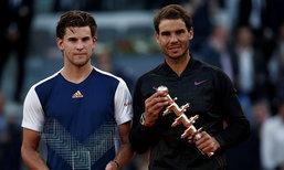 นาดาล คว่ำ เธียม คว้าแชมป์เทนนิส มาดริด โอเพ่น สมัยที่5