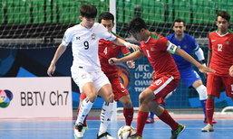 """ลุ้นระทึก! """"โต๊ะเล็กไทย"""" อัด """"อินโดฯ"""" 4-2 ลิ่วรอบรองฯ ชิงแชมป์เอเชีย"""