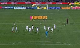 """ผิดไปแล้ว! """"สมาคมฟุตบอลซาอุฯ"""" แถลงขอโทษหลังทีมไม่ยืนสงบนิ่ง (คลิป)"""
