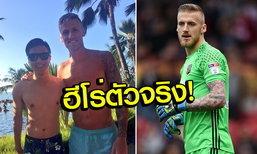 """สุดยอดซูเปอร์เซฟ! มือกาว """"เบรนท์ฟอร์ด"""" ช่วยคนจมน้ำระหว่างพักร้อนในไทย"""