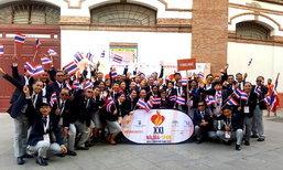 ส่งใจเชียร์ทีมชาติไทย ลุยกีฬาผู้เปลี่ยนอวัยวะโลก ที่สเปน