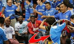 พลาดอีก! แฟนบอลใส่เสื้อผีแดง เข้าชมเกมเชลซีในมาเลย์จนโดนโห่-จับเปลี่ยนเสื้อ (ชมคลิป)