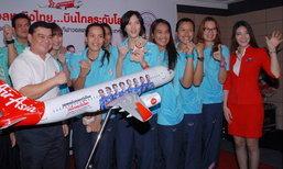 เครื่อง′แอร์เอเชีย′เพ้นต์รูปฮีโร่วอลเลย์บอลสาว-มอบตั๋วบินฟรี1ปี
