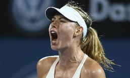 ′ชาราโปว่า′ ฮึดแซงดับ ′อนา′ ผงาดแชมป์เทนนิสบริสเบน