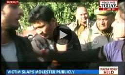 เบาไปนะ! นักวอลเล่ย์ฯสาวอินเดียตบโรคจิตออกสื่อหลังถูกคุกคาม (คลิป)
