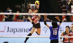 สุดเสียดาย! ตบสาวไทย พ่าย สาวยุ่น 2-3 ศึกคัดโอลิมปิก