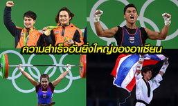 """สื่อเวียดนามพาดหัวข่าวแรง """"ไทยคู่ควรหรือแค่ฟลุ๊คในโอลิมปิก?"""""""