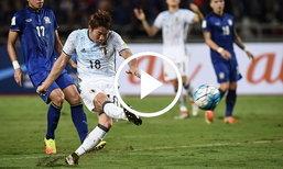 คลิป! ไฮไลต์ทีมชาติไทย พบ ญี่ปุ่น คัดบอลโลก