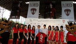 ยินดีต้อนรับ'สิงห์'สู่บอลไทย