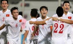"""คว้าตั๋วบอลโลก! """"เวียดนาม U-19"""" คว่ำ """"บาห์เรน"""" 1-0 ชิงแชมป์เอเชีย"""