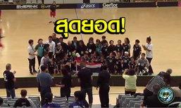 """กระหึ่มวงการ! """"ฟลอร์บอลหญิงไทย"""" ทีมไร้อันดับ สร้างประวัติศาสตร์คว้าตั๋วชิงแชมป์โลก (คลิป)"""