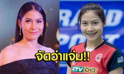 """เปลี่ยนลุคสวย! """"แนน"""" ทัดดาว ดีกรีตบลูกยางสาวทีมชาติไทย (อัลบั้ม)"""
