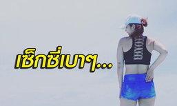 """แค่หลังยังสวย! """"น้องแป้น"""" นักตบลูกยางสาวทีมชาติไทย (อัลบั้ม)"""