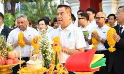 """""""สมาคมฯฟุตบอลไทย"""" จัดทำบุญเนื่องในโอกาสครบรอบการก่อตั้ง 101 ปี"""