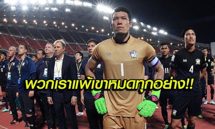 """ความเห็นแฟนบอลเวียดนาม! เรื่องส่วนสูงของทีมชาติไทยยุค """"โค้ชมิโล"""""""
