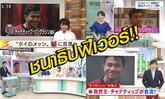 """ทีวีญี่ปุ่นโหมข่าว! """"เมสซี่ไทย"""" ย้ายร่วมทัพ """"ซัปโปโร่"""" ลุยเจลีก (คลิป)"""