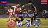 """คอมเม้นท์แฟนบอล """"กัมพูชา"""" หลัง """"พนมเปญ คราวน์"""" แพ้ """"บุรีรัมย์ ยูไนเต็ด"""" 0-6"""