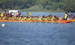 เรือยาวซิวแชมป์ประวัติศาสตร์ ยูโดฟันทองที่7ส่งท้าย