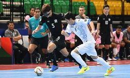 """ตอบแทนแฟนบอล! """"โต๊ะเล็กไทย U20"""" ถล่ม """"อุซเบฯ"""" 8-1 ได้ที่ 3 เอเชีย"""