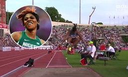 ผู้หญิงอย่าหยุดสวย! นักกระโดดไกลไนจีเรียกับช็อตวิกกระจุย! (คลิป)