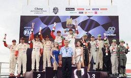 """""""โตโยต้าทีมไทยแลนด์"""" กวาดเรียบศึกมาราธอน RAAT Thailand Endurance Championship Inte"""